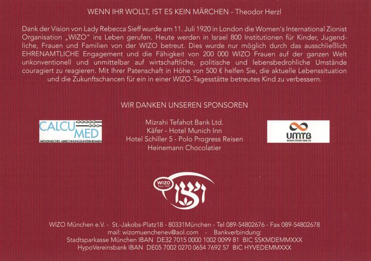Einladung-2014-2