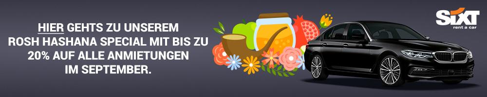 RH WIZO website