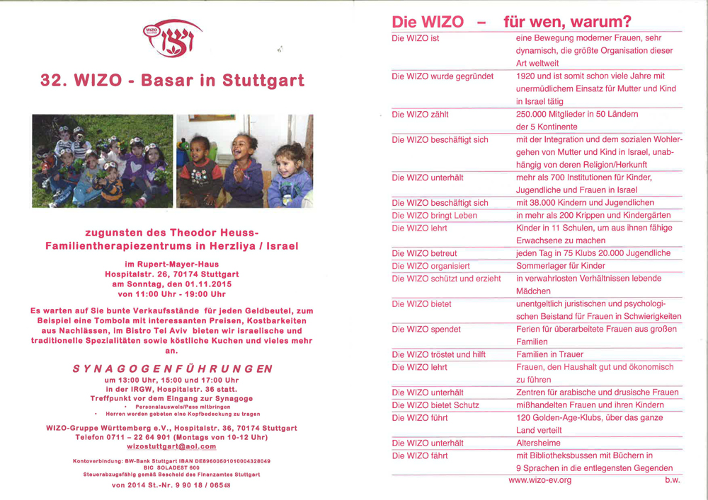 WIZO Flyer 2015[2]