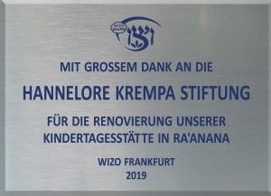 Hannelore Krempa Stiftung - Vorlage der Plakette zugeschnitten