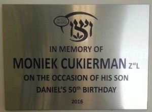 Plakette Cukierman 2016 zugeschnitten