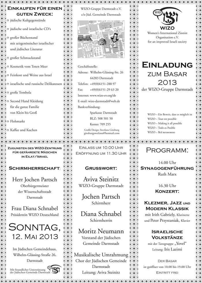 Basar-Darmstadt-2013