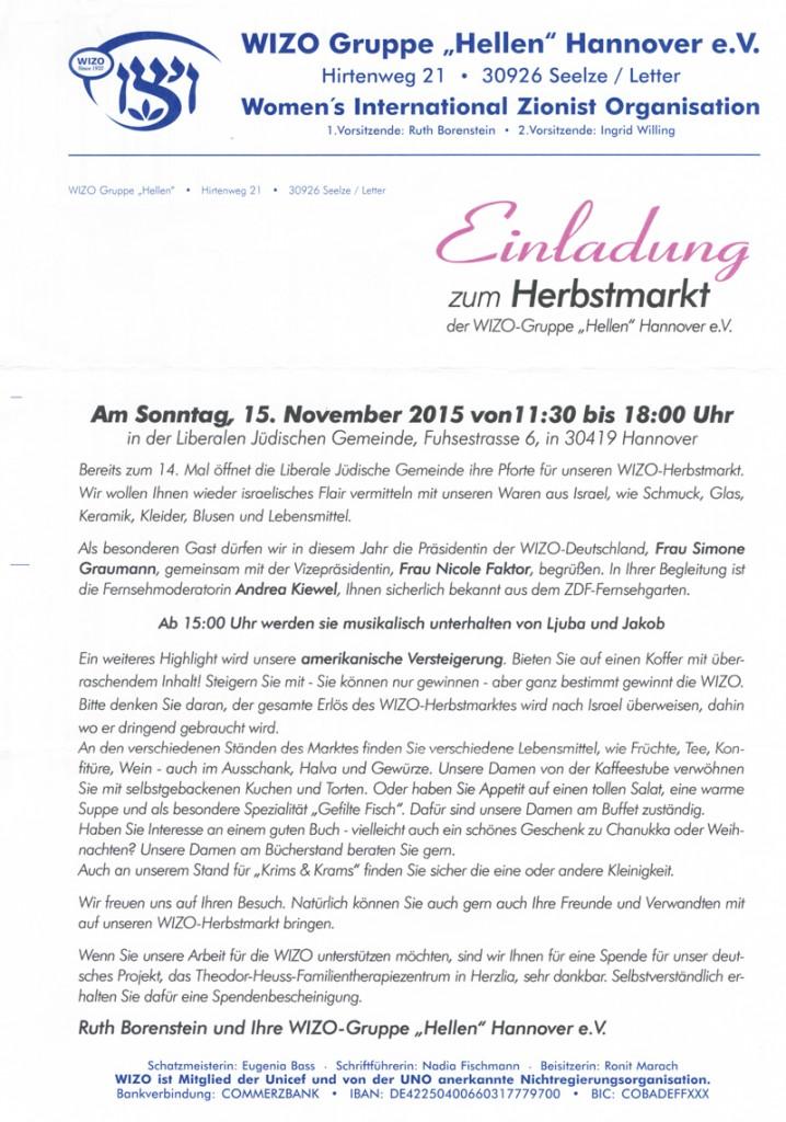 Einladung-zum-Herbstmarkt