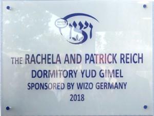 Rachela-Patrick-Reich