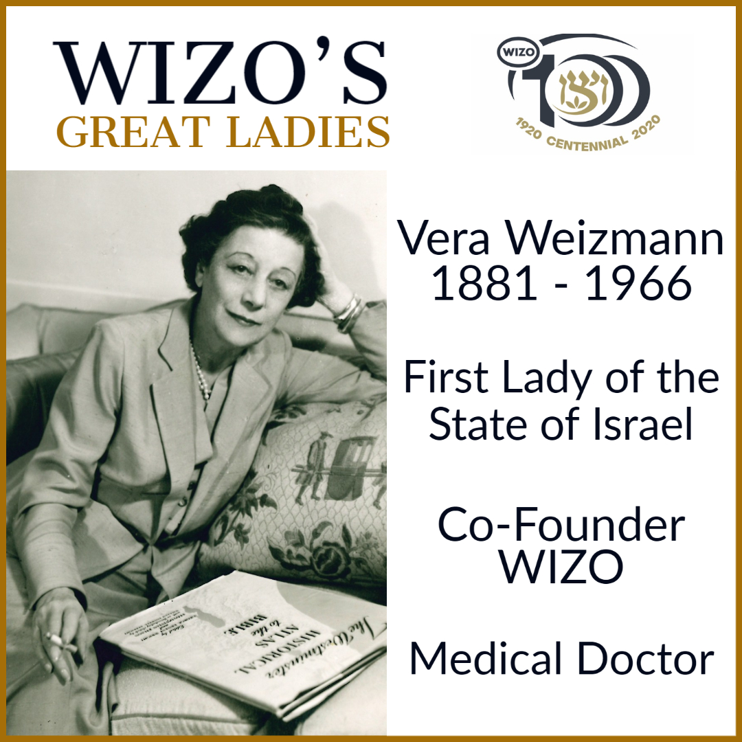 Great Ladies Vera Weitzman