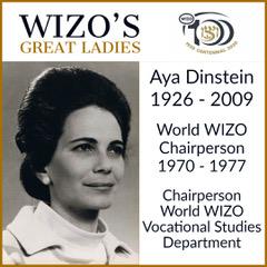 Great Ladies Aya Dinstein