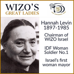 Great Ladies Hannah Levin