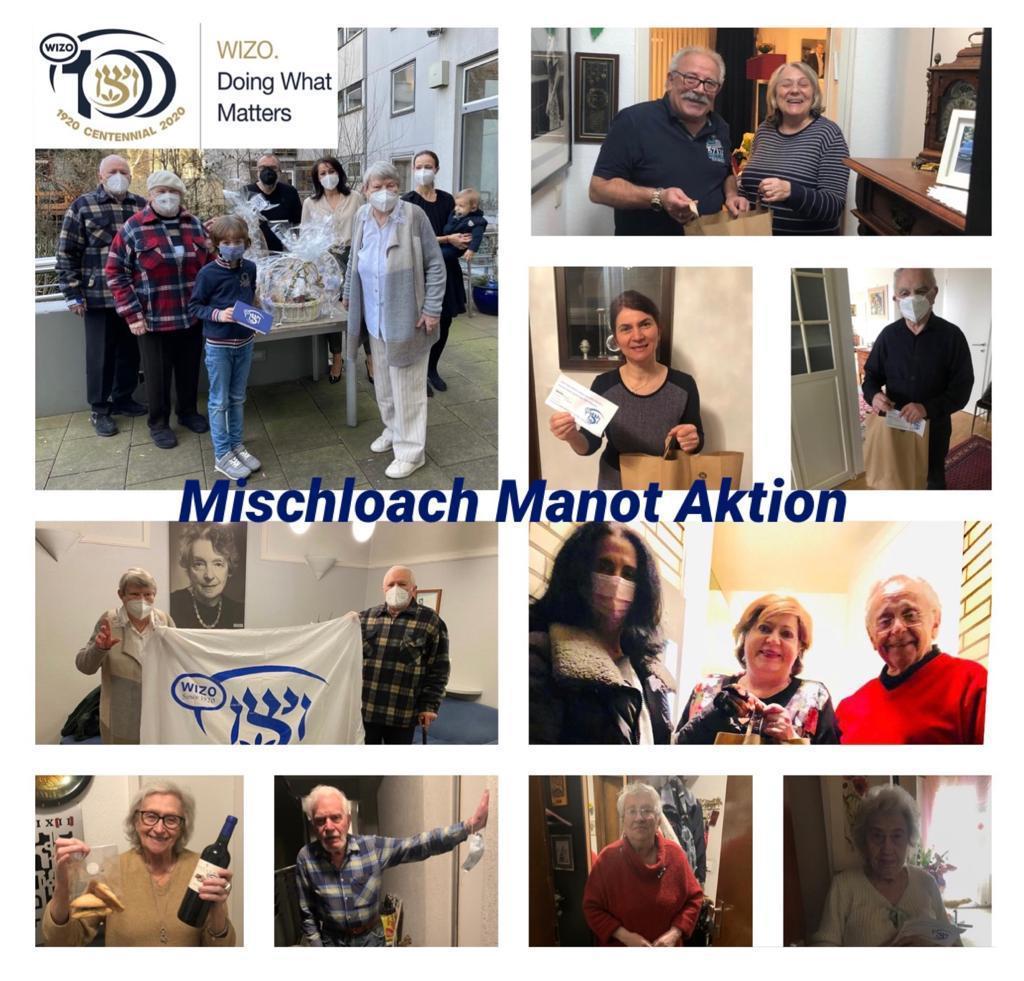 Mischloach Manot Purim 2021